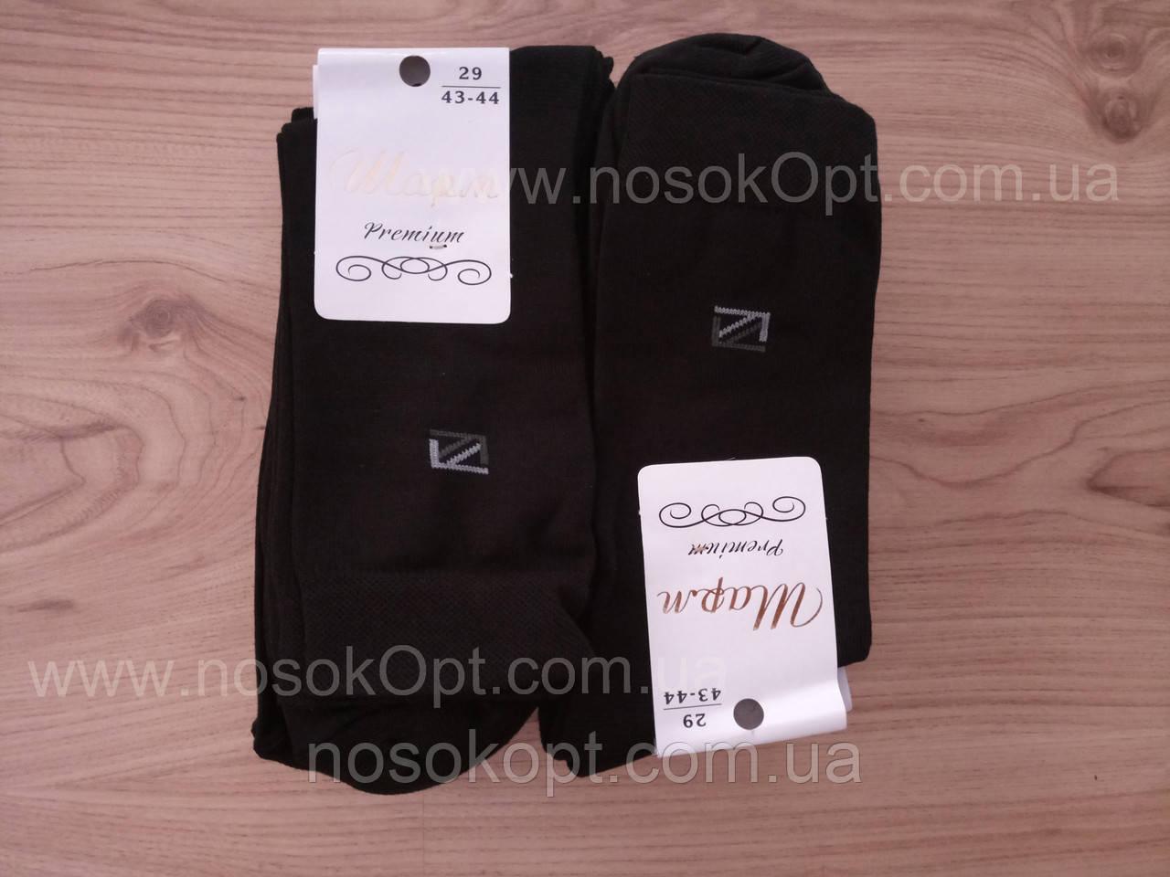 67787cb5c Носки мужские Шарм классика (черные) 29 опт: продажа, цена в ...