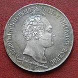 1 1/2 РУБЛЯ 1839 (БОРОДИНО) АЛЕКСАНДР I, фото 2