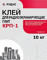 Клей для радиоэкранирующих плит КРП-1