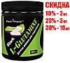 Stark L-Glutamine Powder 300 грамм Stark Pharm (глютамина порошок)