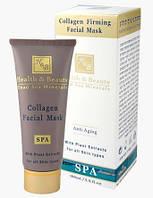 Маска для лица Health&Beauty укрепляющая коллагеновая для всех типов кожи 100 мл.