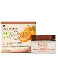 Маска-пилинг для лица Sea of Spa(Bio Spa) с тыквенным маслом для чувствительной и проблемной кожи 50 мл.