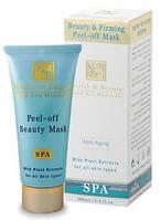Маска-пленка для красоты и упругости кожи лица Health & Beauty