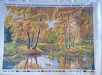 Рисунок на канве для вышивки   Осень