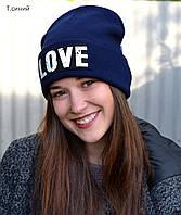 Шапка LOVE размер 56 (осень, зима), фото 1