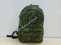 Спортивный рюкзак камуфляж городской adidas мужской