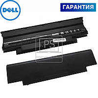 Аккумулятор батарея для ноутбука DELL  14R (4010-D382), 14R (4010-D430),