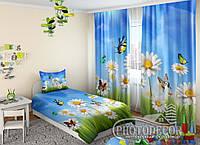 "Детские ФотоШторы ""Бабочки и ромашки"" 2,5м*2,0м (2 полотна по 1,0м), тесьма"