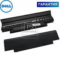 Аккумулятор батарея для ноутбука DELL M411R