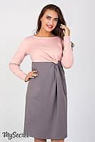 Утонченное платье для беременных Colette, капучино с розовым