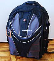 Школьный портфель мальчикам. Городской мужской рюкзак. Сумка под ноутбук.  РУ9, фото 1