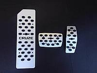 Накладки на педали Chevrolet Cruze