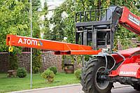 Стрела крановая TM «A.TOM»