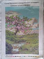 Рисунок на канве для вышивки крестом и бисером Цветущее дерево