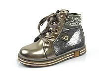 Детская обувь B G оптом в Украине. Сравнить цены, купить ... e61c1021533