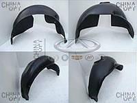 Подкрылки, 4шт., комплект, Chery Amulet [до 2012г.,1.5], PKA11A15, Ukraine Product