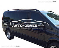 Рейлинги Mercedes Vito II / Viano I крепление - металлическое, кор (L1) / сред (L2) / экстра длин (L3) базы Короткая