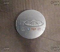 Колпачек колеса (литой диск) Geely CK1 [-2009г.] 1408053180 Китай [аftermarket]