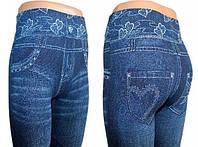 """Детские стильные лосины """"джинс"""""""