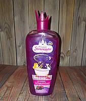 Пена для ванны с блеском и ягодным ароматом от Prinzessin Sternenzauber 500 мл