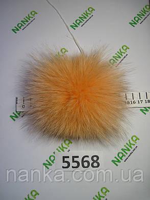 Меховой помпон Песец, Оранжевый, 15 см, 5568, фото 2