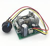 ШИМ регулятор,оборотов, скорости мотора DC 6-60V PWM 15A, фото 1