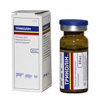 Триколин 10мл а/б орал (энрофл, колистин, триметопр) 40/уп