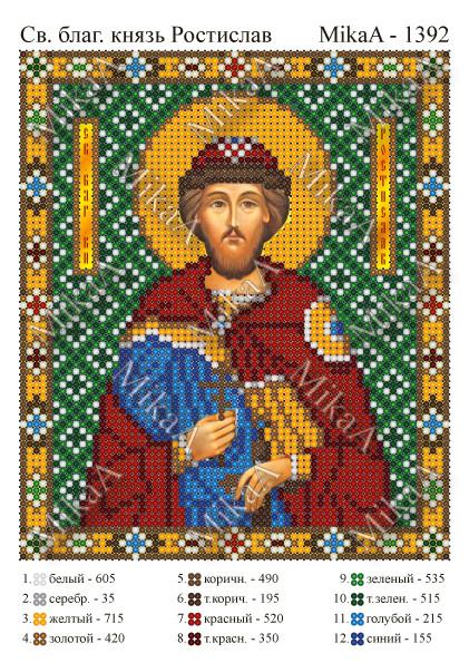 """Схема для часткової вишивки бісером - """"Святий князь Ростислав"""" А5"""