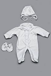 Комплект набор на выписку для новорожденных белый (для мальчика)