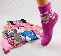 Детские носочки 14-18 см TB-001-03. В упаковке 10 пар, фото 1