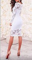 Короткое свадебное платье кружевное на роспись в загс CB-589