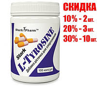 Stark L-Tyrosine 500 мг 100 капсул Stark Pharm (активация творческого мышления)