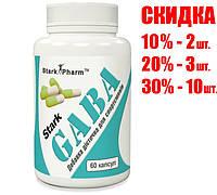 Stark GABA 500 мг 60 капсул Stark Pharm (ГАМК, гамма-аминомасляная кислота)