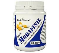 Пробник Modafinil 100 мг 20 капc. ноотроп, стимулятор концентрации Модафинил, аналог Modalert