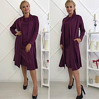 Женский костюм сиреневого цвета большой размерный ряд