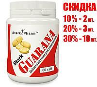 Stark Guarana 300 мг 60 таблеток Stark Pharm (где 150 мг кофеин, гуарана) БАД