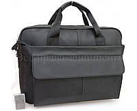 Кожаная сумка для ноутбука и документов «Дипломатичная X»