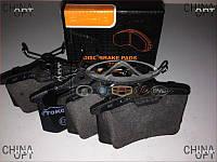 Колодки тормозные задние, дисковые (до 2010г.) Chery Eastar [B11,2.4, AT] B11-3501080 Toko [Корея]
