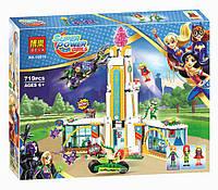 """Конструктор Bela 10618 (аналог Lego DC Super Hero Girls 41232) """"Школа Супергероев"""", 719дет"""