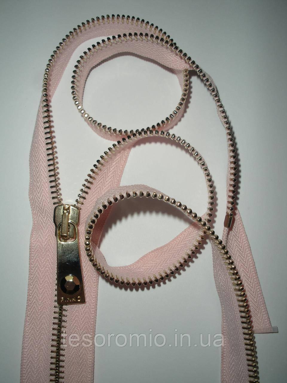 Молния металлическая разъемная 48см, 1 бегунок, тип 6. Основа - светло-розовая, зубцы - золото.