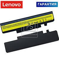 Аккумулятор батарея для ноутбука LENOVO Y560PT-ISEParts, 121000916, 121000917