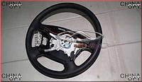 Рулевое колесо Chery Amulet [1.6,-2010г.] A15-3402110BD Китай [оригинал]