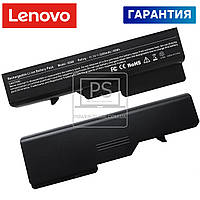 Аккумулятор батарея для ноутбука LENOVO G470AX-ITH, G470G, G470GH, G470GL-BEI
