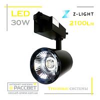 Светодиодный светильник трековый ZL4007 30W 2700K-4000K 2100Lm LED track black черный, фото 1