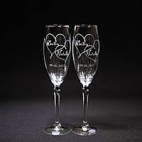 Свадебные бокалы, именная гравировка | модель 20