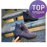 Женские ботинки из натуральной замши, серые / ботинки низкие  женские, каблук 4.5 см, стильные