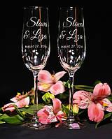 Свадебные бокалы, именная гравировка | модель 23