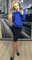 Женский костюм кофта свитер блуза и чёрная юбка карандаш 42-44 44-46 синий, фото 1