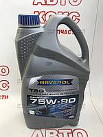 Трансмиссионное полусинтетическое масло Ravenol TSG 75W90 для МКПП 4л