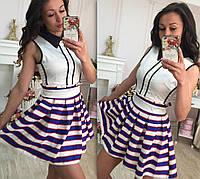 Платье молодежное с юбкой в полоску